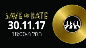 save the date 30.11.2017