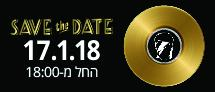 save the date 17.1.18