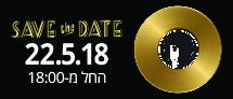 save the date 22.5.18