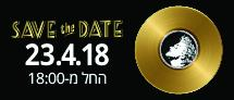 save the date 23.4.18
