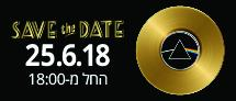 SAVE THE DATE 25.6.18