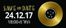 Save The Date 24.12.17