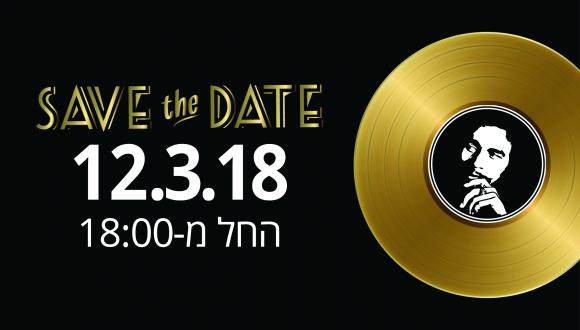 save the date 11.3.18
